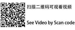 60Wbiwei必威灯.jpg