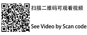3D全息风扇.jpg