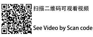 260Wbiwei必威灯.jpg